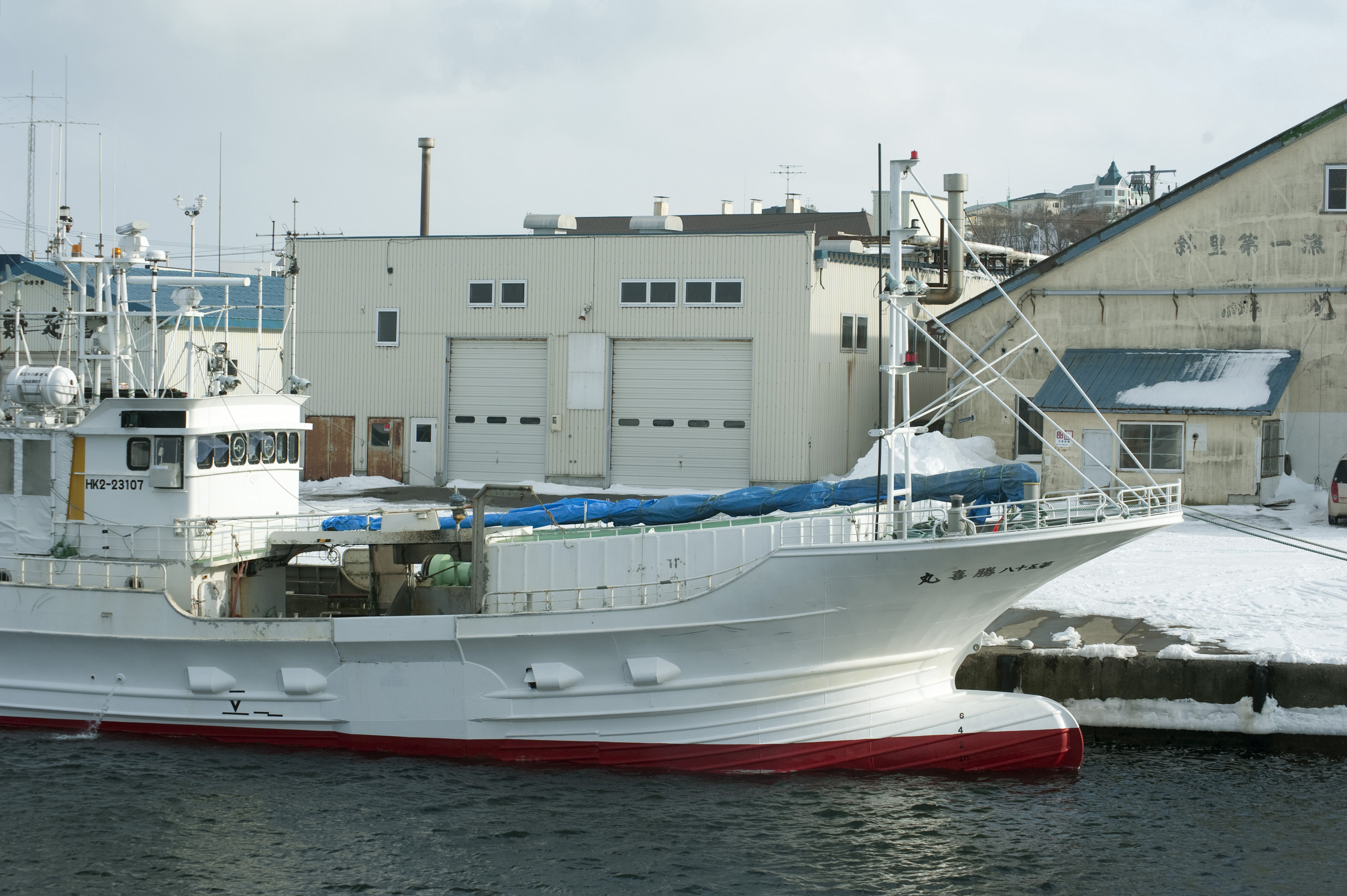 Fishing vessels of japan for Japanese fishing boat