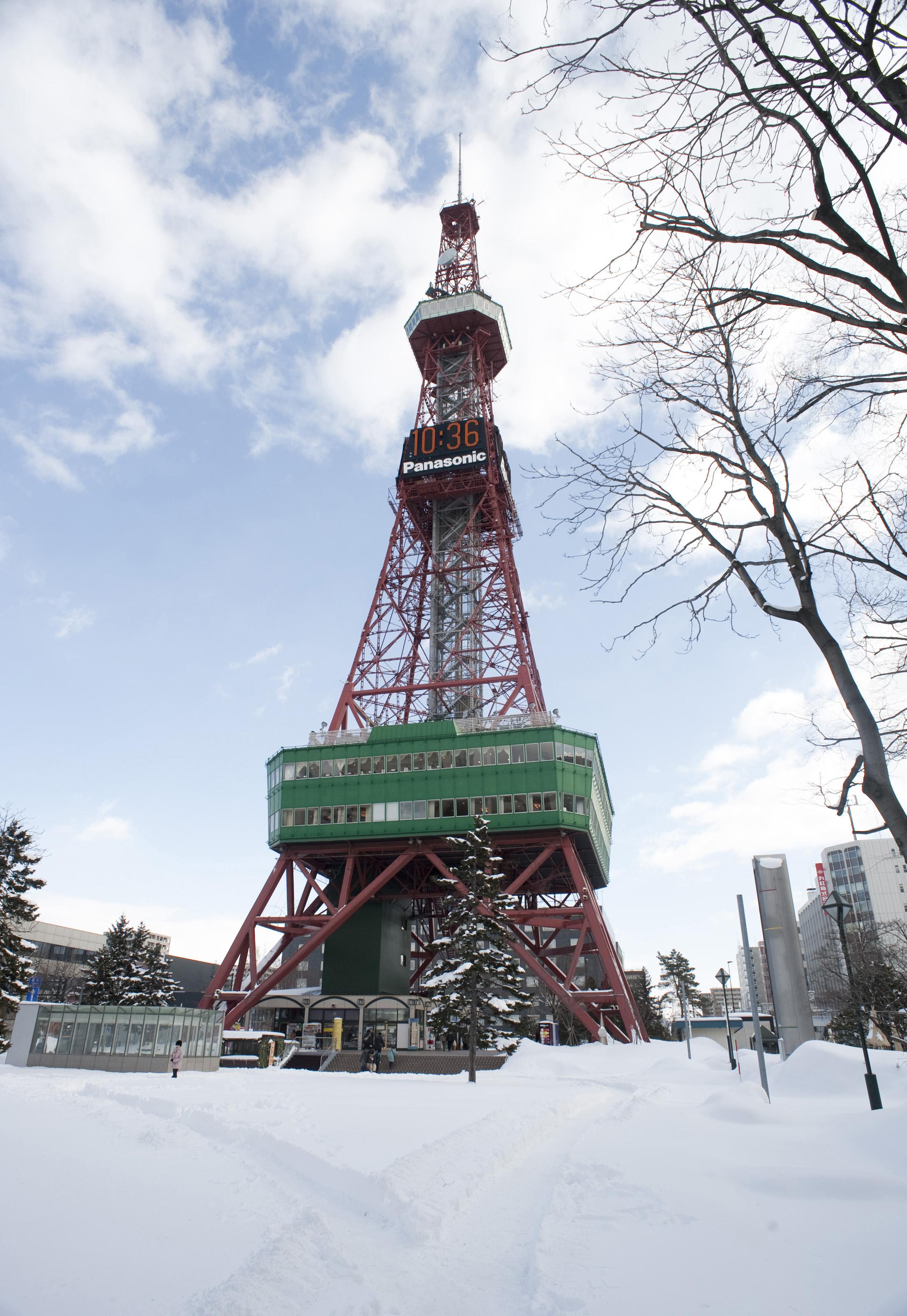 Saporro tv tower-6293  Stockarch Free Stock Photos