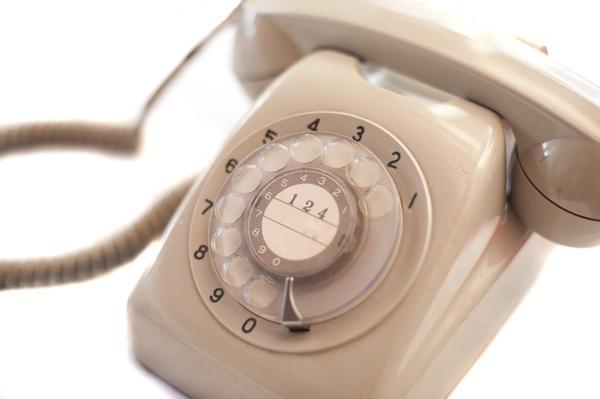 http://stockarch.com/files/imagecache/Preview/11/04/rotary_dial_phone.jpg