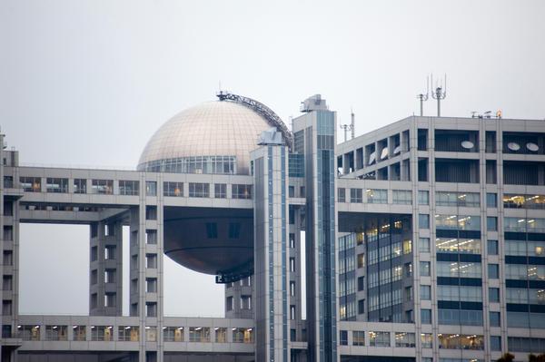 Fiji TV Building-6458 | Stockarch Free Stock Photos